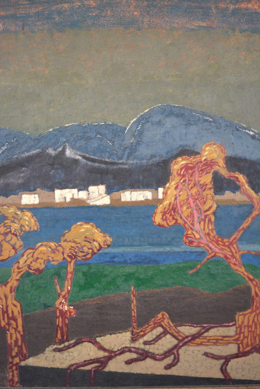JOSSELIN BODLEY (1893-1975) MOUNTAIN BAY 1959
